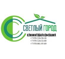 Профессианальная мойка окон - Клининговые услуги в Крыму