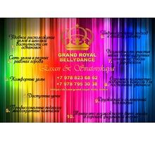 Набор взрослых и деток от 5 до 70 в школу Восточного Танца Grand Royal - Танцевальные студии в Севастополе
