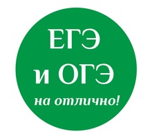Репетитор по физике и информатике - Репетиторство в Севастополе