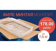 Рыба и морепродукты по оптовым ценам. Склад в Севастополе, доставка по Крыму - Эко-продукты, фрукты, овощи в Севастополе