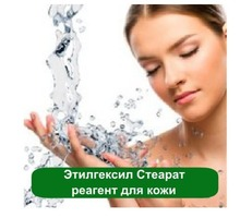 Этилгексил стеарат в косметике - Косметика, парфюмерия в Феодосии