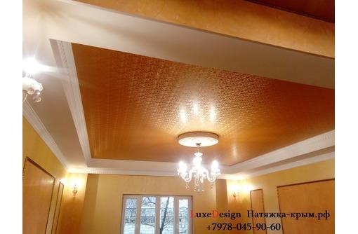 Декоративные натяжные потолки-воплощение мечты, фото — «Реклама Бахчисарая»