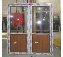 Двухстворчатые двери из металлопластика - Входные двери в Гурзуфе