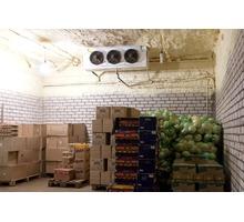 """Овощехранилище, Фруктохранилище, Агрегаты """"BITZER"""" - Продажа в Джанкое"""