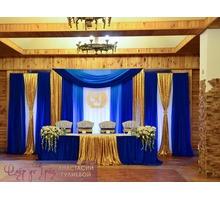 Оформление зала (площадки) - Свадьбы, торжества в Севастополе