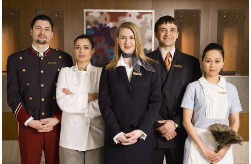 """Курсы """"Администратор гостиницы"""" 32 ак.ч., фото — «Реклама Бахчисарая»"""