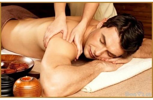 Качественный расслабляющий и оздоровительный массаж, фото — «Реклама Севастополя»