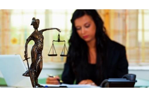 Юридические услуги, фото — «Реклама Евпатории»