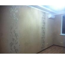 ремонт жилых и не жилых помещений, продажа стройматериалов. - Цемент и сухие смеси в Севастополе