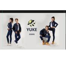 Детская джинсовая одежда оптом от компании «INDIGO JEANS» - Одежда, обувь в Севастополе