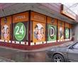 Печать пленки, широкоформатная печать Севастополь, фото — «Реклама Севастополя»