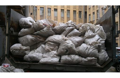 вывоз мусора автомобилями Зил,камаз,газель - Вывоз мусора в Севастополе