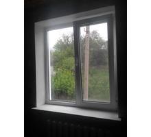 Окно размером 1,3*1,4  по сезонной скидке - Окна в Бахчисарае