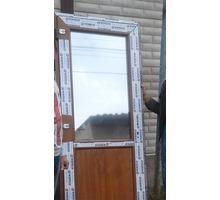 Окна, двери, перегородки из ПВХ на любой вкус и бюджет. - Балконы и лоджии в Симферополе