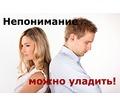 Как найти свою вторую половинку. Помощь психолога. - Дружба / поиск по интересам (18+) в Севастополе