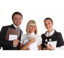 """Бизнес-курс """"Администратор гостиницы"""" - Курсы учебные в Алупке"""