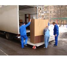 Квартирные переезды,большие грузы,услуги грузчиков - Грузовые перевозки в Севастополе