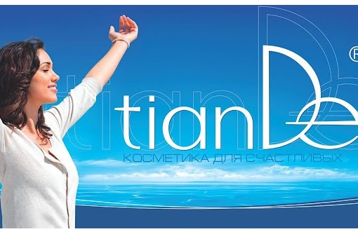 Компания TianDe предлагает вам уникальные косметические средства., фото — «Реклама Севастополя»