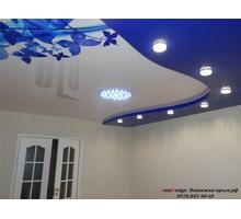 Многоуровневые натяжные потолки  LuxeDesign - Натяжные потолки в Крыму