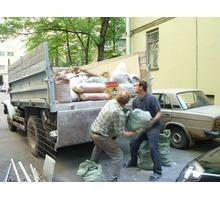 Вывоз строительного мусора, хлама, старой мебели «под ключ». Профессионально.  – ТК «РазГруз» - Вывоз мусора в Евпатории