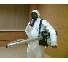 Дезинфекция - устранение плесени, патогенных грибков, вирусов и бактерий - Клининговые услуги в Севастополе