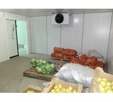 Холодильные камеры для овощей и фруктов в Крыму и Севастополе. Поставка, монтаж - Продажа в Севастополе