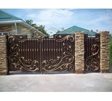 Ворота металлические в Ялте - Заборы, ворота в Ялте