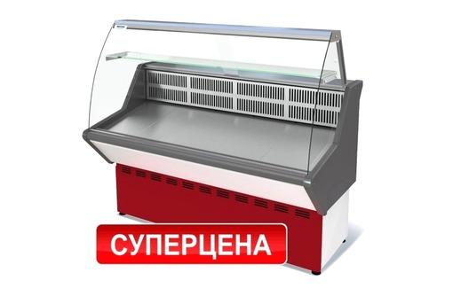 Витрины Холодильные, Универсальные и Морозильные. Доставка., фото — «Реклама Бахчисарая»