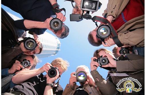Фото, видео, аэросъемка по всему Крыму!!!! Монтаж и запись роликов - Фото-, аудио-, видеоуслуги в Севастополе