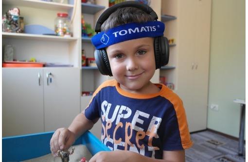 Метод «Томатис» нейро-сенсорной стимуляции головного мозга для детей с нарушениями речи, фото — «Реклама Севастополя»