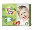 Подгузники Хелен Харпер Soft & Dry 7-18 кг, 96 шт - 900 р. - Прочие детские товары в Севастополе