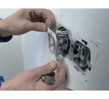 Производим электрификацию домов,дач,гаражей. - Электрика в Белогорске