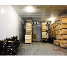 Холодильное Оборудование для Овощехранилища. Установка, Гарантия. - Продажа в Бахчисарае