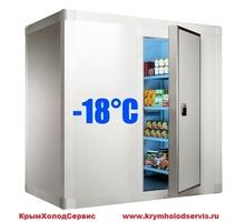 Камеры Морозильные из Сэндвич Панелей с Установкой. Гарантия,Сервис - Продажа в Крыму