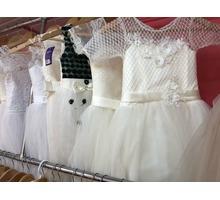 Детское нарядное платье(новое) - Одежда, обувь в Крыму