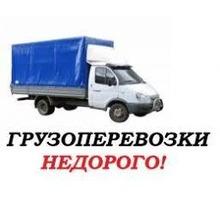 САМЫЕ ЛОЯЛЬНЫЕ ЦЕНЫ на грузоперевозки.Вывоз строймусора.Услуги грузчиков.Переезды.Вывоз мебели,ХЛАМА - Грузовые перевозки в Севастополе