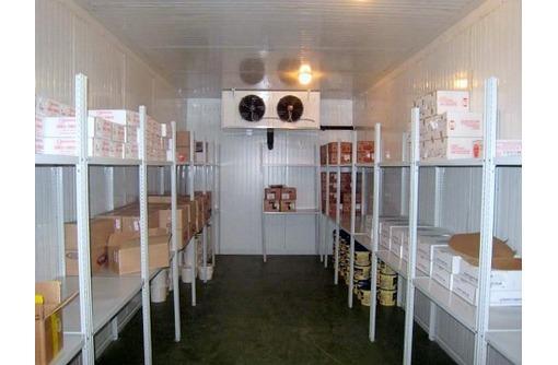 Шоковая Заморозка Продуктов.Оборудование Морозильное.Камеры Заморозки - Продажа в Белогорске
