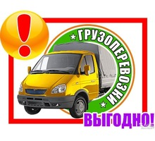 НЕДОРОГО грузоперевозки.Вывоз строймусора.Переезды.ГРУЗЧИКИ.Вывоз мебели,пианино,ХЛАМА.СПЕЦТЕХНИКА. - Вывоз мусора в Севастополе