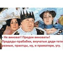 Манипуляции в бизнесе- тренинг для тех, кто ведет переговоры - Семинары, тренинги в Севастополе