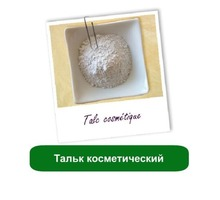 Купить косметический тальк - Косметика, парфюмерия в Симферополе