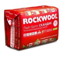 Rockwool Лайт Баттс Скандик 50 мм, 5.76 м2 - Кровельные работы в Севастополе