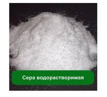 сера водорастворимая применение - Косметика, парфюмерия в Джанкое