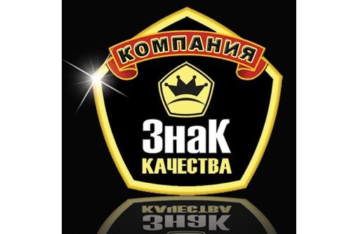 Не стандартные окна от Компании Знак Качества, фото — «Реклама Севастополя»
