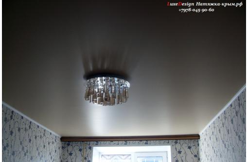 Сатиновые натяжные потолки LuxeDesign - Натяжные потолки в Алуште