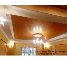 Декоративные натяжные потолки LuxeDesign - Натяжные потолки в Крыму