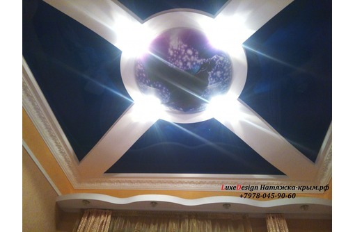 Волнообразные натяжные потолки LuxeDesign - Натяжные потолки в Алуште