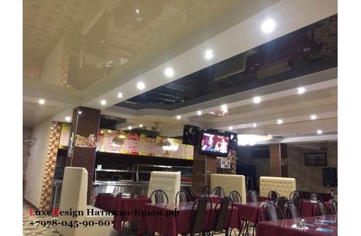 Натяжные потолки в ресторане LuxeDesign - Натяжные потолки в Алуште