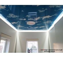 Парящие натяжные потолки LuxeDesign - Натяжные потолки в Крыму