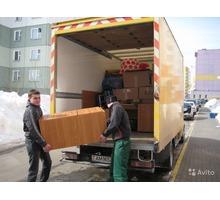 квартирные переезды,машины оборудованые паралоном для мебели. - Грузовые перевозки в Севастополе