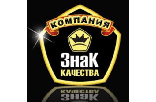 Дизайнерское ОСВЕЩЕНИЕ с помощью окон от Компании Знак Качества - Окна в Севастополе